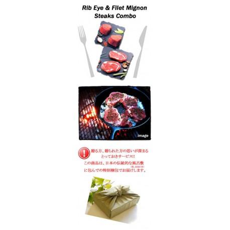 アメリカ産リブアイ&フィレミニオンステーキ詰合せ(各2枚)