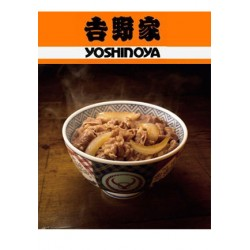YOSHINOYA Beef with Sauce (No Rice) 6 packs