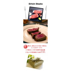 U.S. Sirloin Steak (226g x 4)