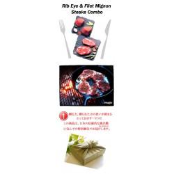 アメリカ産リブアイ&フィレミニオンステーキ詰合せ(各4枚)