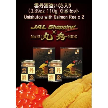 Uni Shutou with Salmon Roe x 2