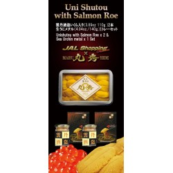 Uni Shutou with Salmon Roe x 2 & Sea Urchin Metal Tray Set