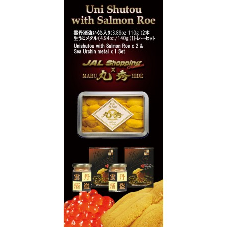 Uni Shutou Salmon Roe x2 & Sea Urchin Metal Tray Set