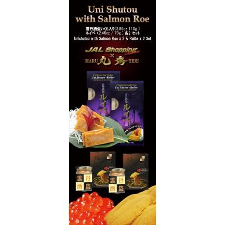 Uni Shutou with Salmon Roe x 2 & Ruibe x 2