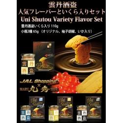 Uni Shutou Variety 4 Flavor Set (4 bottles)