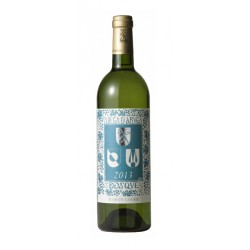ARUGANO BOSQUE White Wine