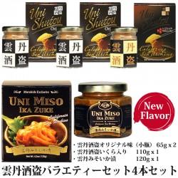 Uni Shutou Variety 3 Flavor Set (4 bottles)