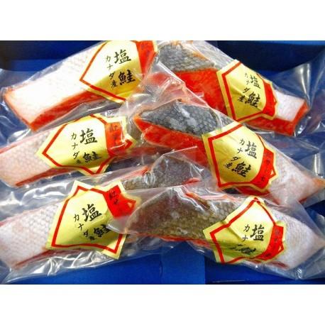 紅鮭切り身 6枚セット
