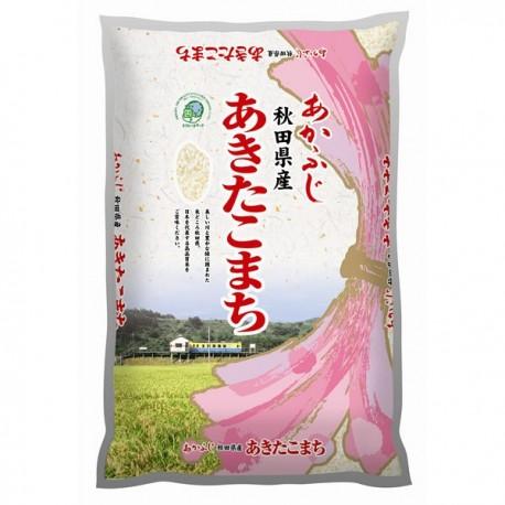 Akita Komachi Rice 5kg