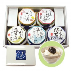 Seasoned Seaweed Gift Set