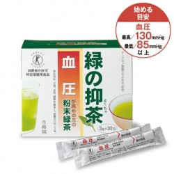 Green Tea For Blood Pressure (3 Box Set)