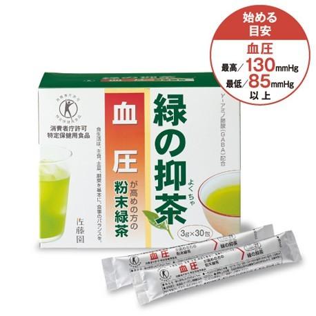 Green Tea For Blood Pressure (3 Box Set)