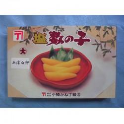 塩数の子・化粧箱入(300g x 2箱)