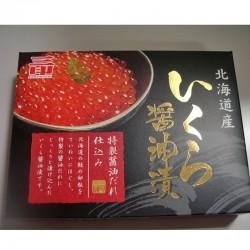 北海道産いくら醤油漬・化粧箱入(500g)
