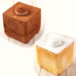 GOKOKU Cube Chiffon 2 Cake Set