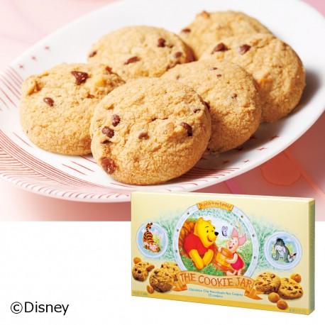 WINNIE THE POOH Macadamia Nuts Chocolate Chip Cookie 2 Box Set