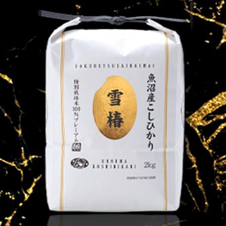 Uonuma Koshihikari YUKI TSUBAKI Rice