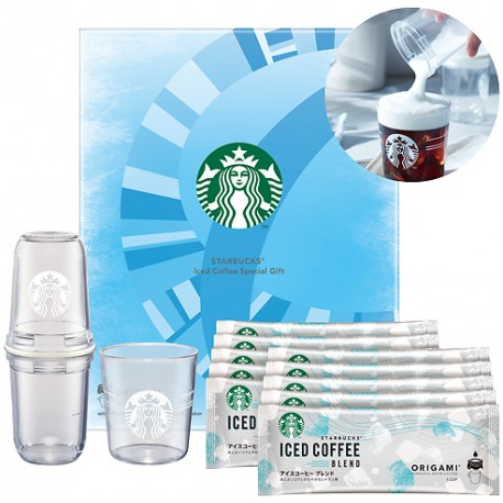STARBUCKS Special Gift Set