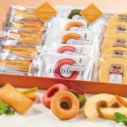 Kobe Patisserie Variety Baked Sweets Set (NOV~DEC)