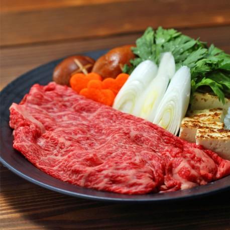 Michinoku Ouu Beef Loin for Sukiyaki