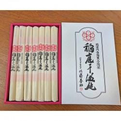Inaniwa Udon Noodle (Gift Box)