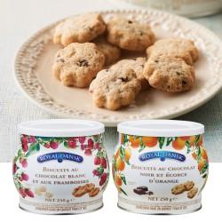 <母の日>ロイヤルダンスククッキー2種セット