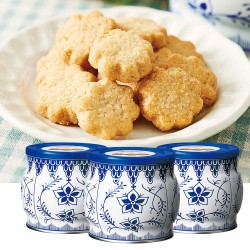 Danish Cookies 3 Tin Set (Mothers Day)