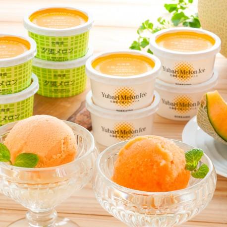 Hokkaido Yubari Melon Ice Cream (JUN~AUG)