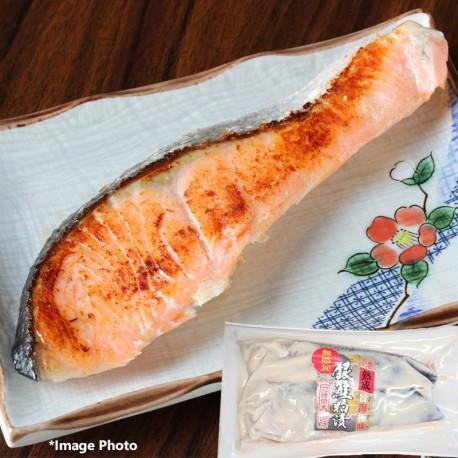 GINZAKE Salmon Kasuzuke 5 packs