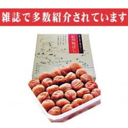 KISHU MUKASHI NO UMEBOSHI (Pickled Plum)