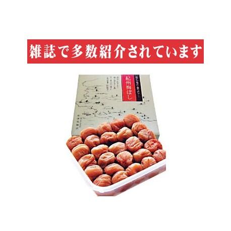 KISHU MUKASHI NO UMEBOSHI (Pickled Plum)