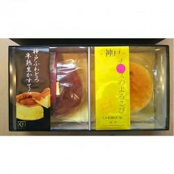 神戸シェルブール 半熟生かすてら&チーズケーキセット