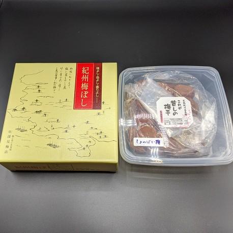 紀州・昔の梅干し(化粧箱入)