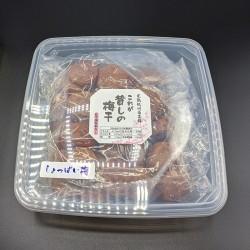 KISHU MUKASHI NO UMEBOSHI Pickled Plum (Gift Box)