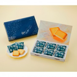 SHIROI KOIBITO (White Chocolate) 18pcs x 2 (APR~MAY)