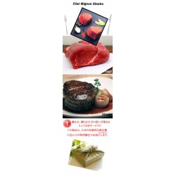 U.S. Filet Mignon Steak (170g x 3)