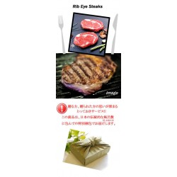 U.S. Rib Eye Steak (198g x 3)