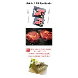 アメリカ産サーロイン&リブアイステーキ詰合せ(各2枚)
