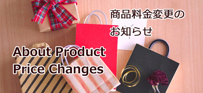 [NOTICE] Product (Shipping) Price Change