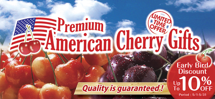 2018 American Cherries Now on Sale!!