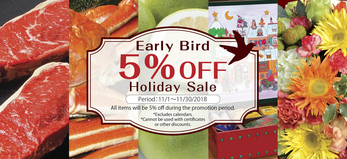 Early Bird 5% Off Sale Until 11/30!! (Updated 12/10)