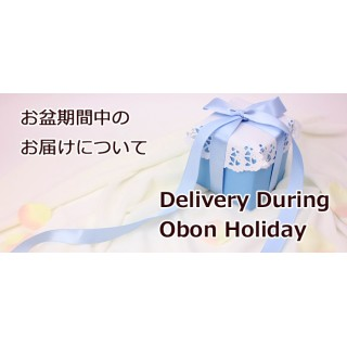 Delivery During 2019 Obon Holiday