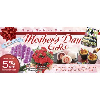2020 Mother's Day Gifts Now Available!!