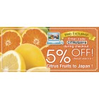 5% Off Citrus Fruits to Japan! [Web Exclusive]