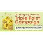 Triple Point Campaign until 1/31!!