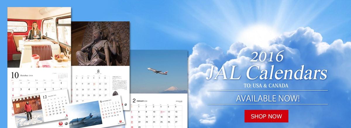 2016 JAL Calendars