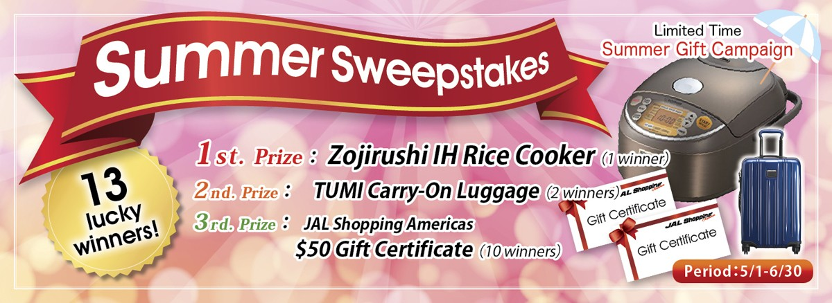 Summer Sweepstakes!!