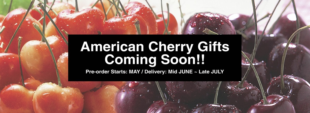 American Cherry Season is Coming Soon!