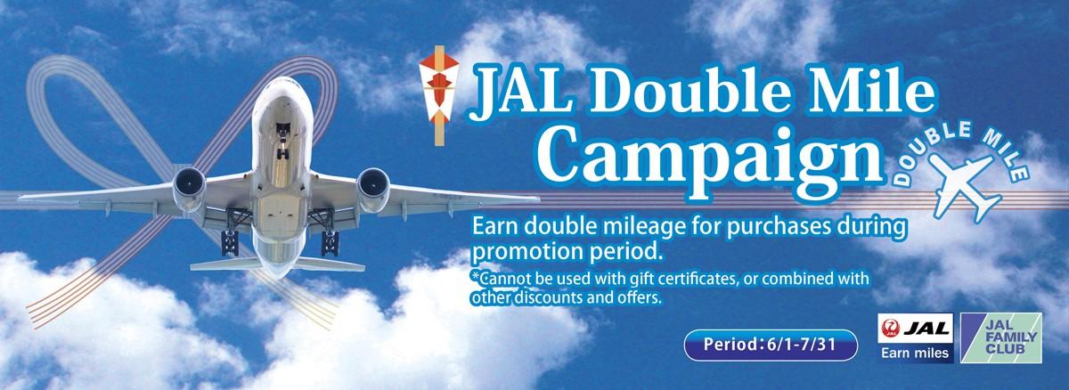 JAL DOUBLE MILEAGE PROMOTION!