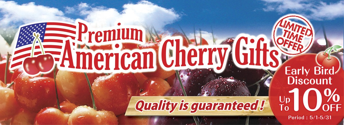 American Cherries available for pre-order!